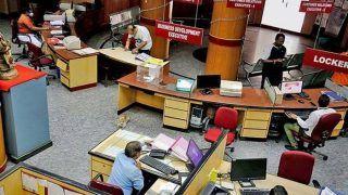 8.5 लाख से अधिक बैंक कर्मचारियों को मिला दिवाली गिफ्ट, 15 फीसदी होगी वेतन में बढ़ोतरी