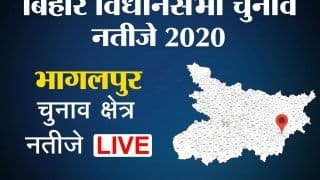 Bihar Bhagalpur District Chunav Result 2020 live: भागलपुर जिले की 7 सीटों के आए रिजल्ट, देखें कौन-कहां से जीता