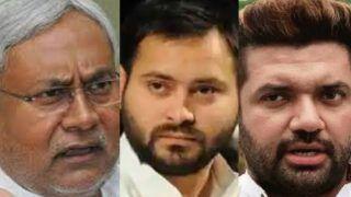 Bihar Begusarai District Election Results: बेगूसराय की सातों सीटों पर दिलचस्प मुकाबला, जानें गिरिराज सिंह के संसदीय क्षेत्र का हाल