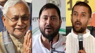 Bihar Chunav Result 2020 Live Updates: रुझानों ने बदली तस्वीर, एनडीए को बड़ा बहुमत, RJD में छाए संकट के बादल