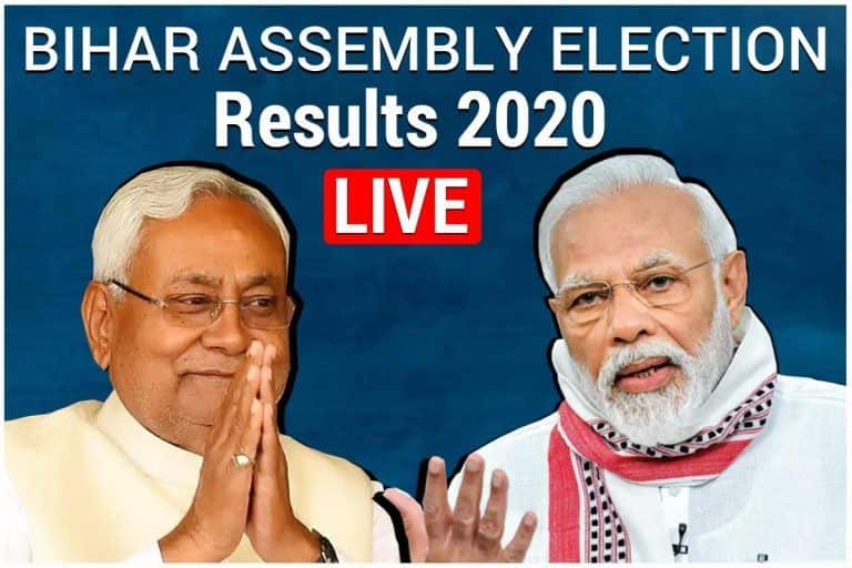 Bihar Assembly Election Results 2020: And The Winner is...