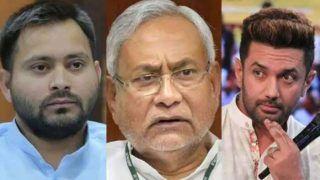 Bihar Election Results Live Update: अभी तक घोषित तीन नतीजों में दो पर जदयू और एक पर राजद को मिली जीत