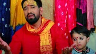 Chhath Puja 2020 Song: Nirahua aka Dinesh Lal Yadav Releases Bhojpuri Geet 'Chhath Ke Barat Maai Bhukhe'