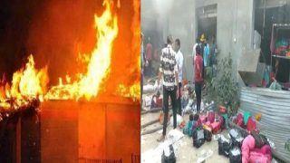 Ahmedabad Blast: केमिकल गोदाम में विस्फोट से 12 लोगों की मौत, सीएम रूपाणी ने की मुआवजे की घोषणा