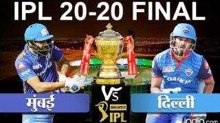 Ipl live score mi vs dc ipl 2020 final live updates ball by ball commentary of mumbai indians vs delhi capitals at venue dubai international cricket stadium dubai 4205834