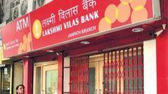 Lakshmi Vilas Bank: आज से बंद हो गया 20 लाख ग्राहकों वाला 94 साल पुराना बैंक, क्या होगा असर, जानिए
