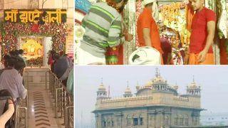 Diwali 2020 in Ayodhya, Delhi, Amritsar: People Offer Prayers at Golden Temple, Jhandewalan Mandir And Hanuman Garhi - See Pics