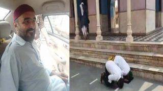 Nandababa Temple Namaz Case: मंदिर परिसर में नमाज पढ़ने वाले दोनों आरोपियों की जमानत याचिकाएं कोर्ट ने की खारिज