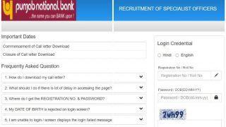 PNB SO Admit Card 2020 Released: पंजाब नेशनल बैंक ने जारी किया PNB SO 2020 का एडमिट कार्ड, ये रहा डाउनलोड करने का Direct Link
