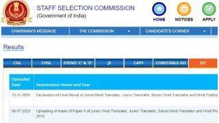 SSC JHT Final Result 2019 Declared: SSC ने जारी किया SSC JHT 2019 का फाइनल रिजल्ट, ये रहा चेक करने का Direct Link