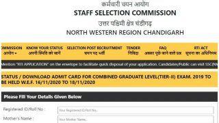 SSC CGL Tier 2 Admit Card 2019 Released: एसएससी ने जारी किया CGL Tier 2 2019 का एडमिट कार्ड, ये है डाउनलोड करने का Direct Link