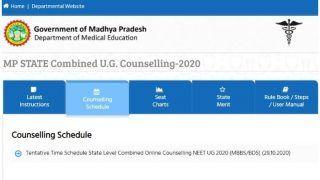 MP NEET Counselling 2020 Merit List Released: एमपी NEET 2020 काउंसलिंग के पहले राउंड का मेरिट लिस्ट जारी, इस डायरेक्ट लिंक से करें चेक