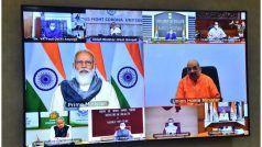 कोरोना संकट पर PM मोदी की मुख्यमंत्रियों संग बैठक में जानें किन-किन मुद्दों पर हुई बात
