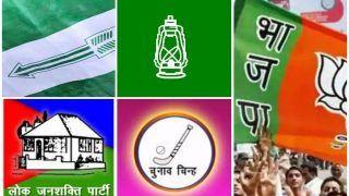 Supaul Vidhan Sabha Election Result 2020 live: सुपौल जिले की 5 सीटों पर कौन आगे, कौन पीछे, जानें हरेक Assembly का लेटेस्ट अपडेट