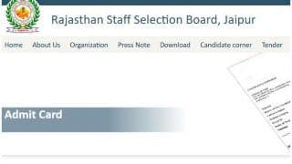 RSMSSB JE Admit Card 2020: RSMSSB इस दिन जारी करेगा JE 2020 का एडमिट कार्ड! ये रहा चेक करने का Direct Link
