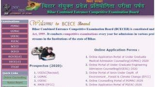 Bihar Polytechnic Admit Card 2020: BCECEB आज जारी करेगा Bihar Polytechnic 2020 का एडमिट कार्ड, ऐसे करें डाउनलोड