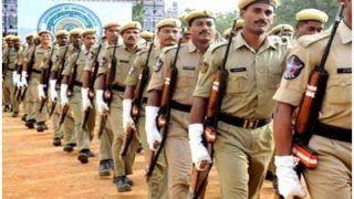 Sarkari Naukri 2020: इस राज्य के पुलिस विभाग में असिस्टेंट के पदों पर निकली वैकेंसी, जल्द करें आवेदन