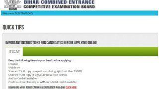 Bihar BCECEB ITICAT Admit Card 2020 Released: BCECEB ने जारी किया ITICAT 2020 का एडमिट कार्ड, ऐसे करें डाउनलोड