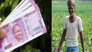 PM Kisan Samman Nidhi Yojana: बढ़ सकती है पीएम किसान योजना की राशि, 6000 रुपये से होगी ज्यादा