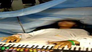 Amazing: चल रहा था सिर के ट्यूमर का ऑपरेशन, 9 साल की बच्ची बजाती रही पियानो