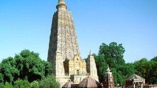 Mahabodhi Temple Bihar: आम लोगों के लिए खोला गया महाबोधि मंदिर, जानें नए नियम