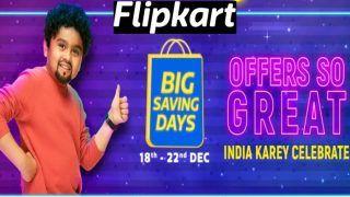 Flipkart Big Saving Days Sale: फ्लिपकार्ट पर नई सेल, स्मार्टफोन और TV-फ्रिज पर बंपर डिस्काउंट