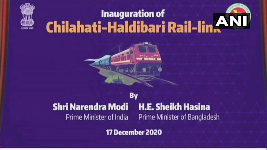India-Bangladesh Virtual Summit: PM Modi & Sheikh Hasina Restore  Trans-border Chilahati-Haldibari Rail Link   All You Need to Know