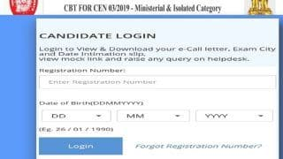 RRB CBT Admit Card For Ministerial And Isolated Category Available For Download | Step-by-step Guide to Check