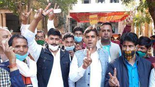 Rajasthan: पंचायत और जिला परिषद चुनाव में कांग्रेस को बड़ा झटका, भाजपा ने 1,911 सीटों पर मारी बाजी