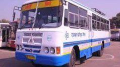 RSMSSB Patwari Examination: पटवारी भर्ती परीक्षा में शामिल अभ्यर्थी मुफ्त में कर सकेंगे बस की यात्रा, बस करना होगा यह काम