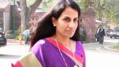 Chanda Kochar Latest News: चंदा कोचर को सुप्रीम कोर्ट से लगा झटका, फैसले के खिलाफ याचिका खारिज; जानें- क्या है पूरा मामला