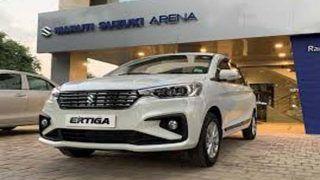 Maruti Suzuki: जनवरी 2021 से मारुति बढ़ाएगी कारों के दाम, जानिए- कार निर्माता कंपनी ने क्यों लिया यह फैसला