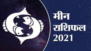 Meen Rashi 2021 Predictions: नए साल में खुलेगी किस्मत, पढ़ें पूरे साल का मीन राशिफल