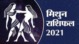 Gemini Rashi 2021 Predictions: मिथुन राशि के जातकों का ऐसा रहेगा नया साल, यहां पढ़ें पूरे साल का राशिफल