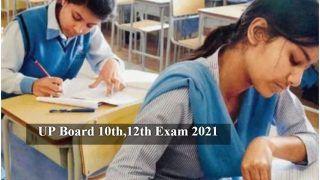 UP Board 10th,12th Exam 2021 Date: यूपी बोर्ड हाई स्कूल, इंटरमीडिएट परीक्षा की डेटशीट जल्द होगी जारी, जानें इससे संबंधित लेटेस्ट जानकारी