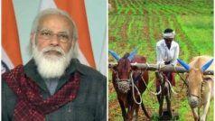 PM Kisan Yojana: 14 मई को आएगी पीएम किसान की 8वीं किस्त, लिस्ट में ऐसे देखें अपना नाम