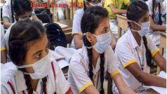 Maharashtra SSC HSC Exam 2021: क्या महाराष्ट्र में भी रद्द होगी 10वीं बोर्ड की परीक्षाएं?