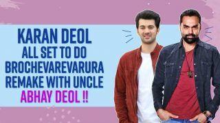 अजय देवगन ने खरीदे साउथ की इस हिट फिल्म के राइट्स, चाचा-भतीजे की ये जोड़ी करेगी कमाल