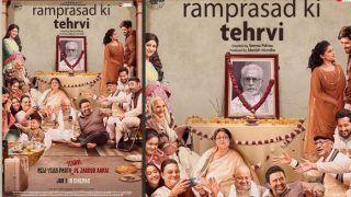 Ramprasad Ki Tehrvi Trailer: नए साल पर जश्न नहींरामप्रसाद की होगीतेरहवीं, ट्रेलरमें देखिए इस अनोखे परिवार की झलक