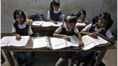 No School Bag Day: यूपी के सरकारी स्कूलों में हफ्ते में एक दिन होगा नो स्कूल बैग डे, खेल-खेल में मनोरंजन के साथ होगी पढ़ाई