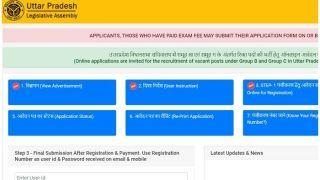 UPVidhan SabhaRecruitment 2020: यूपी विधानसभा में इन विभिन्न पदों पर निकली वैकेंसी, जल्द करें आवेदन