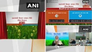 PM Modi News Live Update: PM मोदी ने 18 हजार करोड़ रुपए की राशि 9 करोड़ किसानों के खातों में की ट्रांसफर
