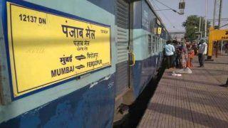 Indian Railways, IRCTC : 1 दिसंबर से फिर दौड़ने लगी 108 साल पुरानी यह ट्रेन, 7 राज्यों को जोड़ती है