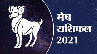 Mesh Rashi 2021 Predictions : जानें मेष राशि के जातकों का कैसा रहेगा नया साल, यहां पढ़ें पूरे साल का राशिफल
