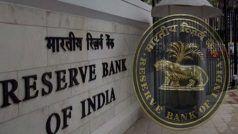 RBI का बैंकों से आग्रह, बढ़ायें अपना लाभ; वित्त वर्ष 2019-20 में किसी को न दें लाभांश
