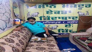Farmer's Protest: सिंघु बॉर्डर पर शख्स ने ट्रक को बना दिया घर, बाथरूम से लेकर टीवी तक सब कुछ है...