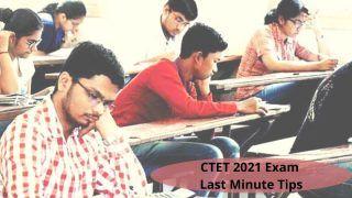 CTET 2021 Exam: CTET की परीक्षा करना चाहते हैं क्रैक, तो इन खास बातों का रखें ध्यान