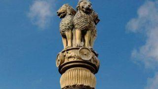 भारत के राजचिह्न अशोक स्तंभ के हैं कई मायने, यहां जानें कुछ खास बातें