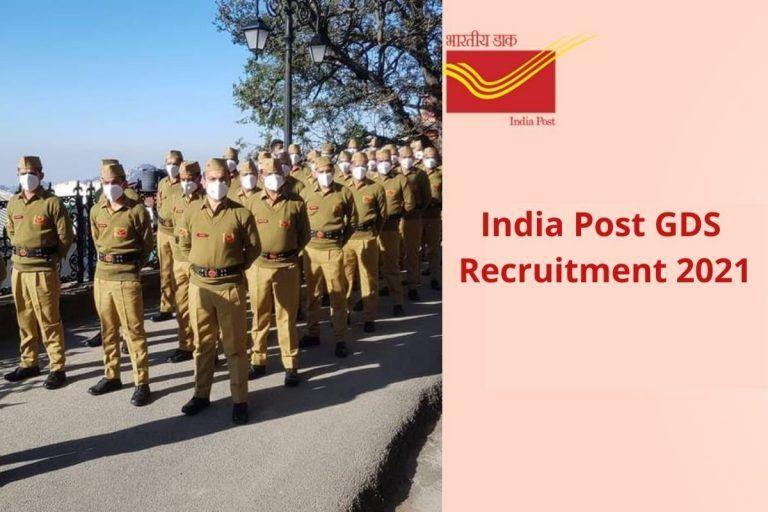 India Post GDS Recruitment 2021: 10वीं पास बिना एग्जाम के भारतीय डाक में पा सकते हैं नौकरी, इस Direct Link से जल्द करें अप्लाई