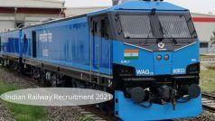Indian Railway Recruitment 2021: रेलवे में इंटरव्यू के आधार पर मिलेगी लाखों की सैलरी वाली नौकरी, बस आपके पास होना चाहिए ये योग्यता